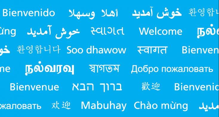 Welcome written out in multiple languages