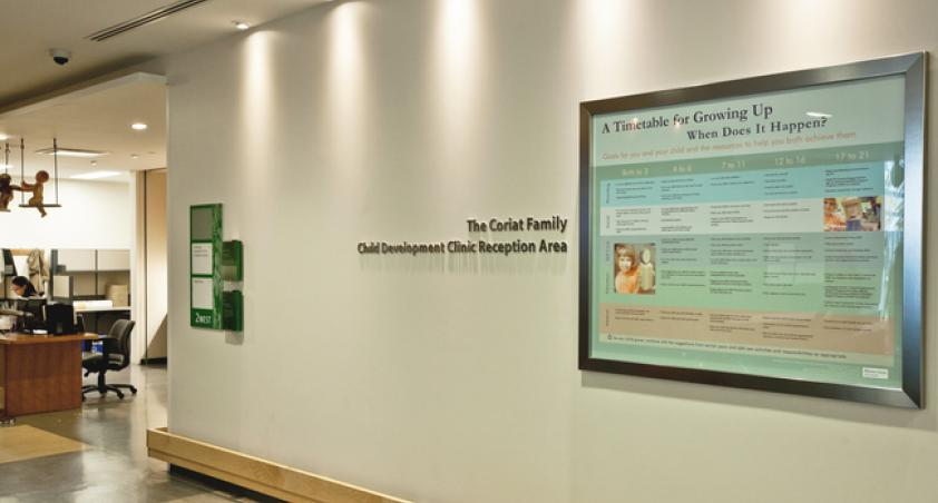 The Coriat Family Child Development Clinic Reception Area
