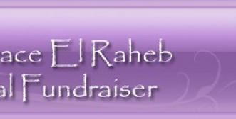 13th Annual Emily Grace El Raheb Memorial